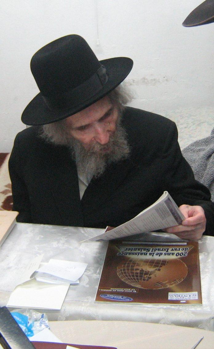 L'appel du rav Aharon Leiv Steinmann