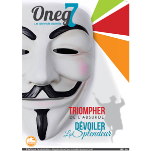 Oneg7 Pourim