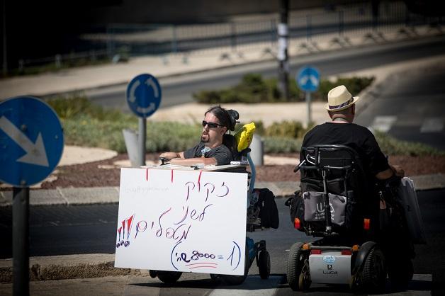 Israel Signature D Un Accord D Augmentation Des Pensions D