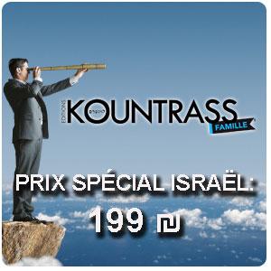 Abo-magazine-israel